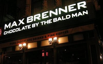Illustrative photo of a Max Brenner store (photo credit: CC BY Wikipedia)