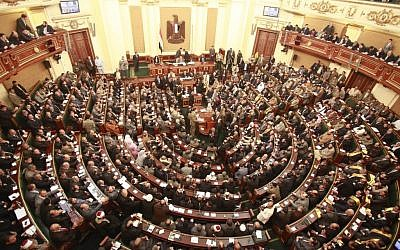 Illustrative: the Egyptian parliament. (AP/Asmaa Waguih)