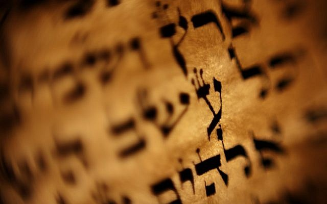 Illustrative: Torah calligraphy by Hanna Klebansky. (AP/Bernat Armangue)
