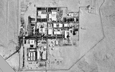 The Dimona nuclear reactor as viewed from a satellite. (United States Government)