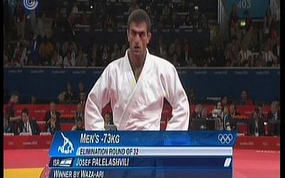 Judoka Soso Palelashvili (photo credit: screen capture Channel 1)