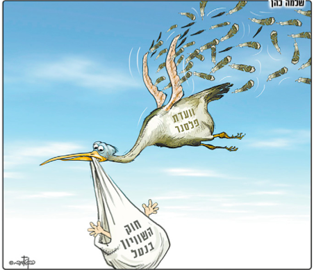 Photo of Israel Hayom's political cartoon from July 3.