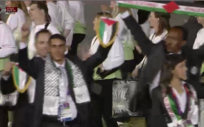 The Palestine delegation (photo credit: Israel Channel 1 screenshot)