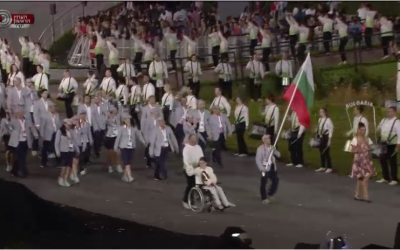 The Bulgarian national team marching in the Olympic opening ceremony on Friday night. (photo credit: Image capture from Channel 1)