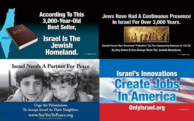 StandWithUs pro-Israel ads on New York's Metro-North line going public the week of July 30, 2012 are intended to counter anti-Israel ads at the railroad stations. (photo credit: Courtesy StandWithUs/JTA)