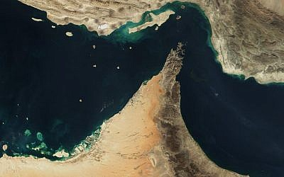 U.S. Officials: Iran Planning Gulf 'Swarm' Drill Involving 100 Gunboats