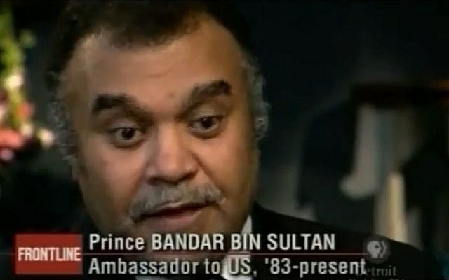Saudi Prince Bandar bin Sultan (photo credit: screen capture indiem/Youtube)