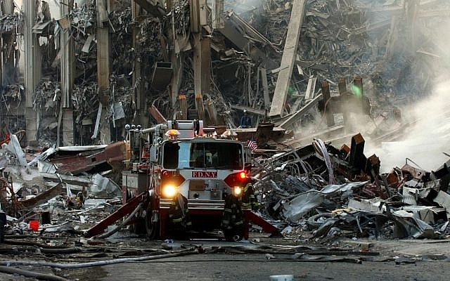the 1993 world trade center bombing essay World trade center bombing 1993 essay about myself how can i do a research paper april 22, 2018 uncategorized no comments incredibly powerful essay by @paulaphoto.