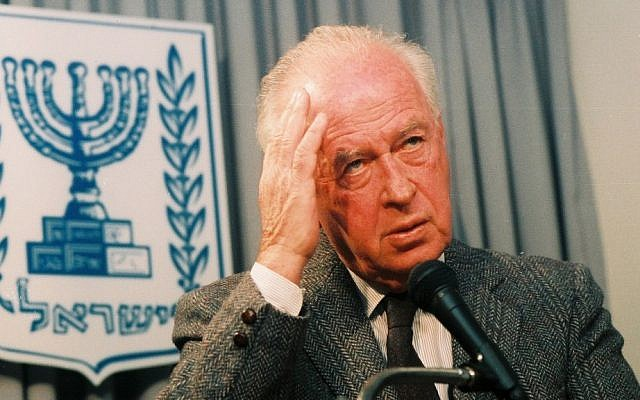 Yitzhak Rabin (photo credit: Flash90)