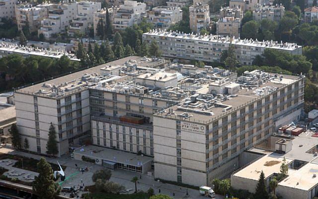 Shaare Zedek Medical Center in Jerusalem (photo credit: Yossi Zamir/Flash90)