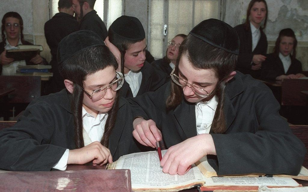 Ultra-orthodox boys study the Talmud (illustrative photo credit: Flash90)
