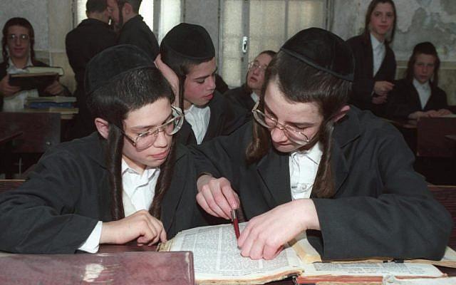 Ultra-orthodox boys study the Talmud (illustrative photo credit: Flash90)