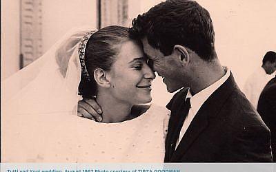 """Yoni Netanyahu and Tirza """"Tutti"""" Goodman at their 1967 wedding (Courtesy Tirza Goodman)"""