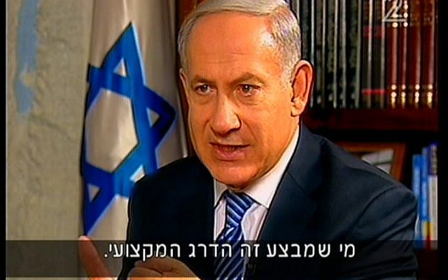 Benjamin Netanyahu speaking Tuesday. (Screenshot: Channel 2)