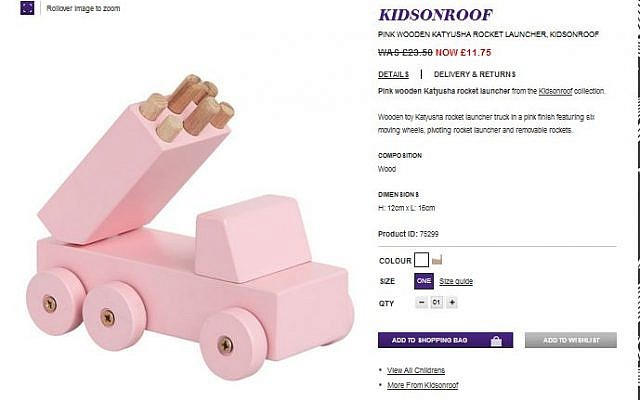 The Katyusha toy for sale. (Screenshot: Liberty.co.uk)