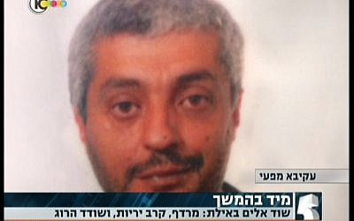 Akiva Mafa'i (Screenshot: Channel 10)