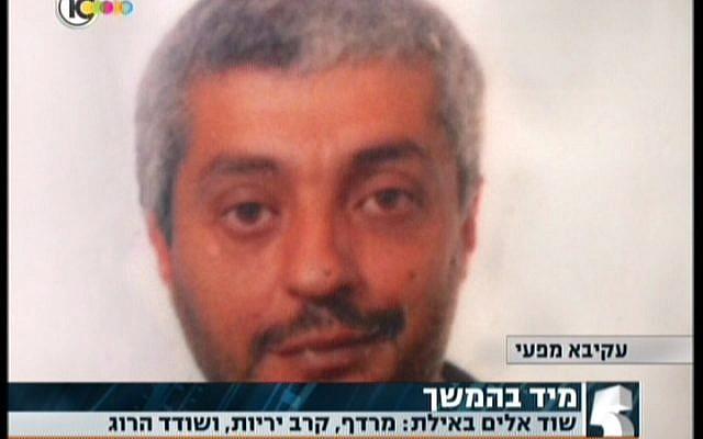 Akiva Mafa'i (Screenshot: Channel 10)