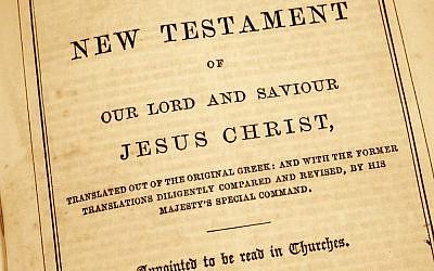 (illustrative photo credit: image of New Testament/Shutterstock)