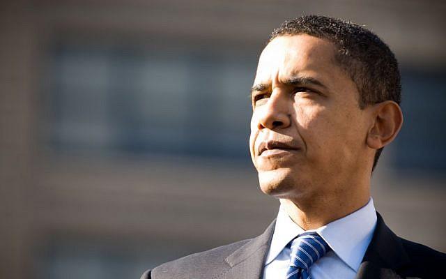 Barack Obama  (Obama image via Shutterstock)