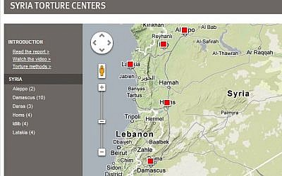 Interactive map detailing alleged Syrian torture and detention facilities (photo credit: screen capture Human Rights Watch)