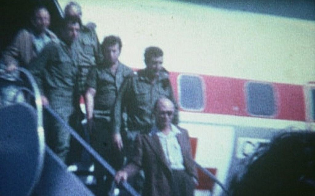 Former Chief of Staff, Gen. Moshe Dayan, disembarking from a plane after the 1973 Yom Kippur War (photo credit: courtesy, Udi Dayan/Arik Bernstein)