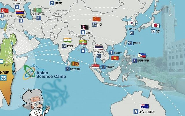 Countries participating in this year's Asian Science Camp, to take place in Jerusalem (Photo credit: Courtesy)