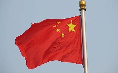 Illustrative photo of a Chinese flag (photo credit: CC BY/Flickr/Philip JÃgenstedt)