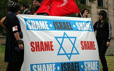 Illustrative photo of anti-Israel activists (photo credit: CC-BY-SA Takver/Flickr))