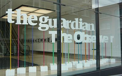 The Guardian offices in London (photo credit: CC-BY WordRidden, Flickr)