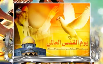 Ayatollah Khomeini releasing a dove over the Dome of the Rock in an Al-Quds Day promo (photo credit: screen capture, YouTube)