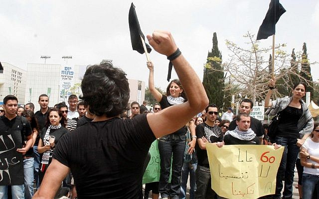 Israeli Arab students marking Nakba Day at the Tel Aviv University campus in 2008. (photo credit:  Roni Schutzer/Flash90)