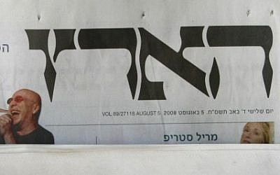 Haaretz newspaper (photo credit: Photo by Olivier Fitoussi/Flash90)