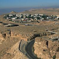 The community of Mitzpeh Ramon (Doron Horowitz/Flash90)