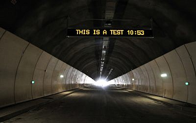 One of the Carmel Tunnels in Haifa, prior to its opening in 2010. (photo credit: Shay Levy/Flash90)