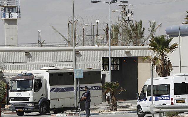 Nafha Prison (Tsafrir Abayov/Flash90)