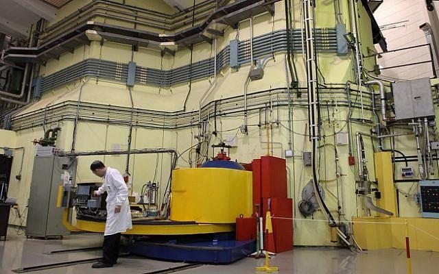 The Israeli civilian nuclear reactor at Nahal Sorek (photo credit: Yaakov Naumi/Flash90)