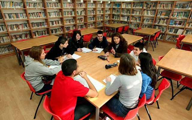 Israeli high school students (illustrative photo credit: Moshe Shai/flash90)