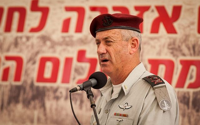 IDF Chief of Staff Benny Gantz speaks at a ceremony in memory of the Israeli soldiers who were killed in the First Lebanon War (Operation Peace for Galilee) at the Mount Herzl military cemetery in Jerusalem on June 5, 2012. (photo credit: Uri Lenz/Flash90)