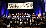 New attorneys are inducted into the Israel Lawyer Association at a ceremony in June (Photo credit/Yossi Zamir/Flash 90)