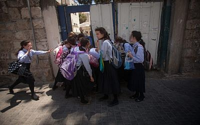 Ultra-Orthodox school girls (illustrative photo; credit: Uri Lenz/Flash90)