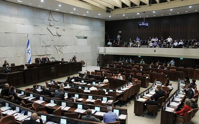 The Knesset in session (photo credit: Miriam Alster/Flash90)