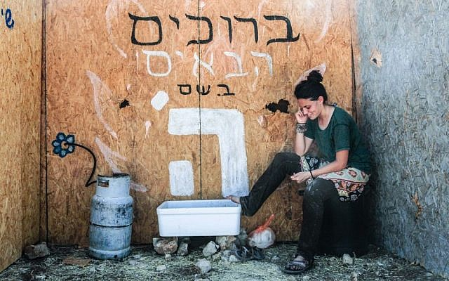 A young settler in the West Bank outpost of Ramat Migron (photo credit: Uri Lenz/Flash90)