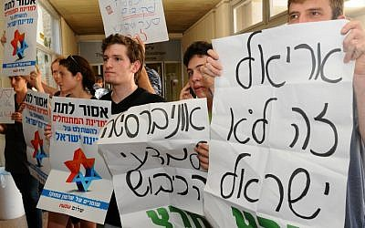 Left-wing activists protest a decision by the Council for Higher Education in Judea and Samaria to grant full university status to the Ariel University Center, located in the West Bank. July 17, 2012. Sign reads 'Ariel is not Israel'. (photo credit: Yossi Zeliger/FLASH90)