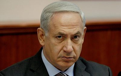 Prime Minister Benjamin Netanyahu (photo credit: Haim Zach/Flash90)