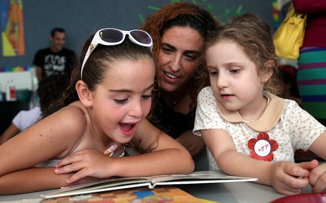 An illustrative photo of first-grade pupils and their teacher at Paula Ben Gurion school, Jerusalem, in August. (photo credit: Yossi Zamir/Flash 90)