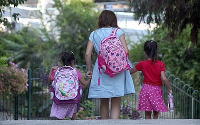 Heading to school on that all-important first day (photo credit: Yossi Zamir/Flash 90)