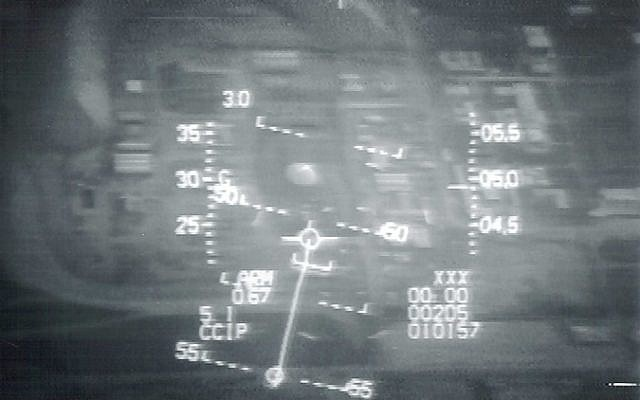 Too early for this angle, says Eilam. The view of the Iraqi nuclear reactor as seen on the screen of one of the attacking F-16s (Photo credit: IDF/AF via Tsahi Ben-Ami/ Flash 90)
