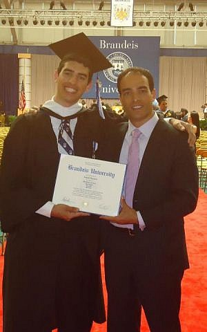 Forsan at Ashraf's Brandeis graduation earlier this year (photo credit: Courtesy)