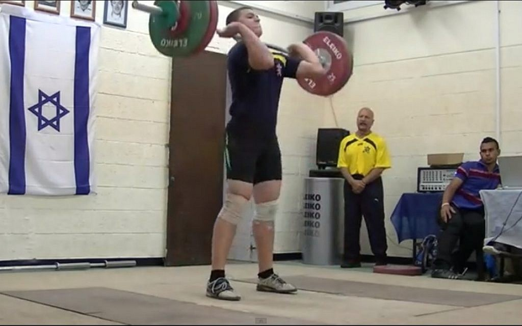 Israel's under 18 weight lifting championship (photo credit: screen capture yairehr/Youtube)