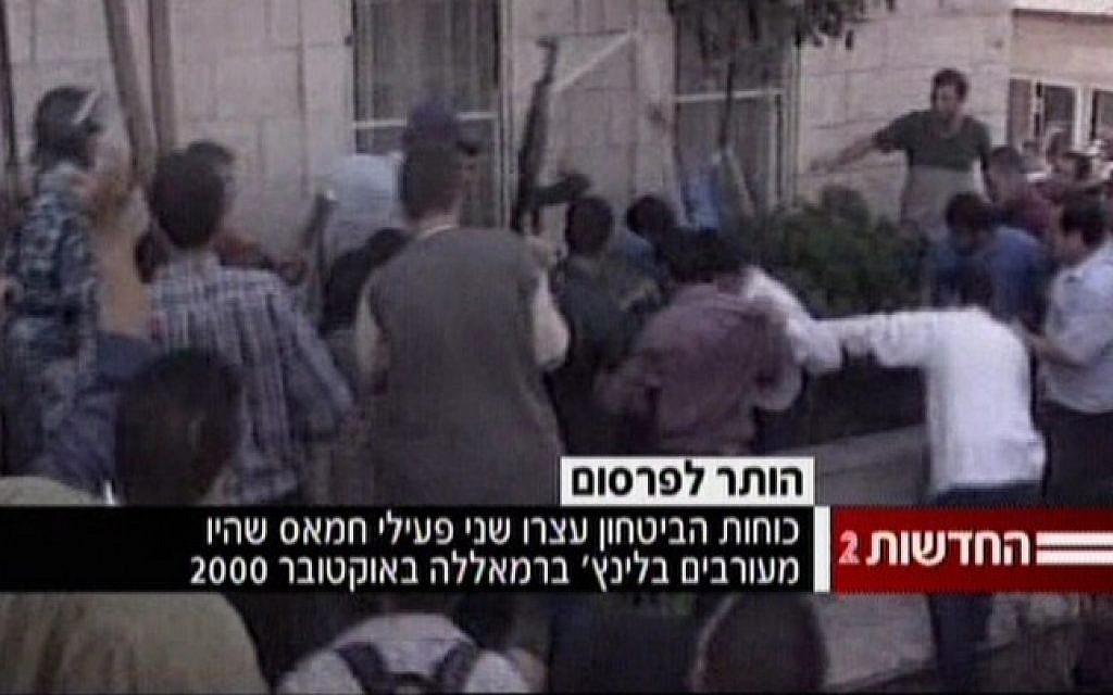 The 2000 lynching of 2 IDF reservists in Ramallah (photo credit: screen capture, Channel 2 News)